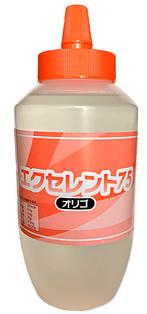 エクセレント75オリゴ糖
